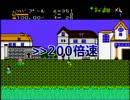 卍【クソゲー】シャーロックホームズ伯爵令嬢誘拐事件【実況】_07