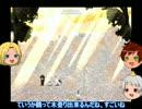 悪友がゆっくりゲーム実況 八個目【物念世界】 thumbnail