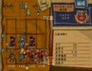 7 セブン - モールモースの騎兵隊を攻略 Part8