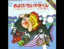SNUFF日本の曲カバー集
