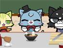 にゃんころり ~けんぷろ学園~ 10時限目「料理」