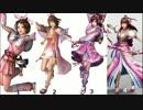 【4発売記念】戦国無双シリーズのキャラクター比較