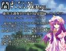 間違いだらけのクトゥルフ神話TRPG 2nd season [Part.13] thumbnail
