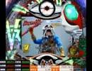 【ニコニコ動画】【永井兄弟】CRぱちんこ仮面ライダーV3 Light Ver. その2を解析してみた