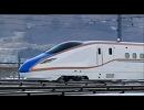 【ニコニコ動画】JR東日本 北陸新幹線用新型車両 E7系 デビュー<90秒版スペシャルCM>を解析してみた