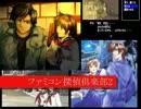 【ゲーム音楽】ヒロイモンとモライモン【MIDI その1】