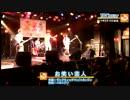 TBCラジオ「あガLINE」3/19(水)放送② ライブホール「darwin」から公開生放送