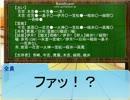 【黒バス人狼】黒バスキャラで人狼ゲーム7