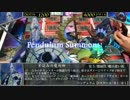 【ペンデュラム召喚】ゆるく元気にデュエルスタンバイ!【第7回】 thumbnail