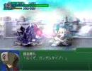 第3次スーパーロボット大戦α 切り払い集 その1