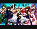 【遊戯王5DXAL】 wimp ft. Lil'Fang (from
