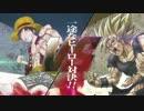 【Yahoo!ジャンプ特集】対決シリーズその1【Jスターズ】