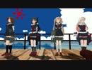 【ニコニコ動画】【MMD艦これ】白露型四人が『多重未来のカルテット』を披露_歌詞入りを解析してみた