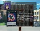 【遊戯王】D.C.Ⅲ~ダークシグナー・シャーク~ 第1話後編 thumbnail