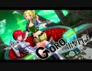 【ボーダーブレイク】GOROの出撃日誌 374日目【S1】