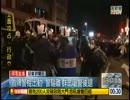【ニコニコ動画】[2014-03-24]台湾政府の武力弾圧するを解析してみた