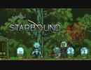 [ゆっくり実況]   StarBound その42