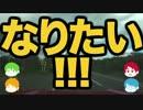 第24位:【旅動画】ぼくらは新世界で旅をする Part:7【北海道カレー編】 thumbnail