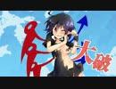 艦これRPG Part1【ゆっくりTRPG】