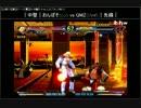 【AC北斗の拳】第3回世紀末武闘会 ベスト16 第1試合 QMZジャギ