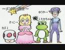 新メンバー歓迎パーティ!!  【マリパ6実況】 part1