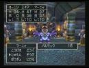 【ニコニコ動画】【永井先生】ドラクエⅣ実況 part34を解析してみた