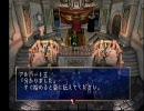 レジェンドオブドラグーン プレイ動画 第8話