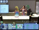 【Sims3】元宇宙人が伝説のボーカル目指す Part10【実況プレイ】