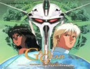 サウンドシアター ガイア・ギア ドラマCD-1 disk1