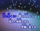 【カラオケ】   Vitalization  水樹奈々  【OFFVOCAL】