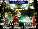 ラスボス☆ thumbnail
