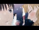 君に届け episode#14 「くるみ」