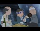 君に届け episode#16 「夜噺」