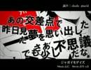 【初音ミク】 ジャガイモデイズ 【カバーPV】