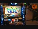 ガチサバ! ~サトシーニョのパチスロガチンコサバイバル~ #07 (後編)