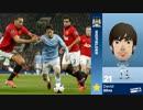 【D.Silva】vs Manchester United 0325【EPL13-14】