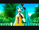 【ProjectDIVA F2nd】こちら、幸福安心委員会です。 PV thumbnail