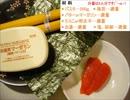 レシピなしで『明太パスタ』作ってみた