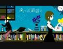 [ニコカラ] 夜もすがら君想ふ [On Vocal]