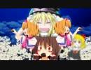 コスミクッキー☆ドライブ【デザイアドライブ】