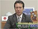 【宇都隆史】防衛大学校の卒業式に参列して[桜H26/3/28]