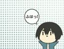 【ニコニコ動画】ふはっ!ふはっ!ふはっ!を解析してみた