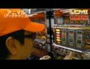 【ニコニコ動画】【永井先生】スロ吉宗動画鑑賞、ヤフオク1/3(2014/03/28)を解析してみた