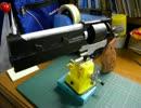 【ニコニコ動画】傾射撃型リボルバーゴム銃【Fritillaria】を解析してみた