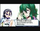 第97位:【東巻】巻ちゃんなう!【弱虫ペダル】 thumbnail