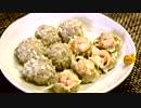 【ニコニコ動画】海鮮焼売♪ ~海老とタコで!~を解析してみた