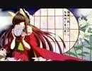 【ニコニコ動画】【UTAUカバー】狐ノ嫁入リ【鈴音丸イチ3周年】を解析してみた