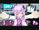 【Minecraft】MAICRA FANTASY 3【Re:Act.31】