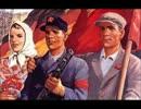 ドイツ民主共和国 軍歌・行進曲集