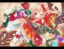【ニコニコ動画】【 和ロック 】 魔法少女達の百年祭 【 東方自作アレンジ 】を解析してみた
